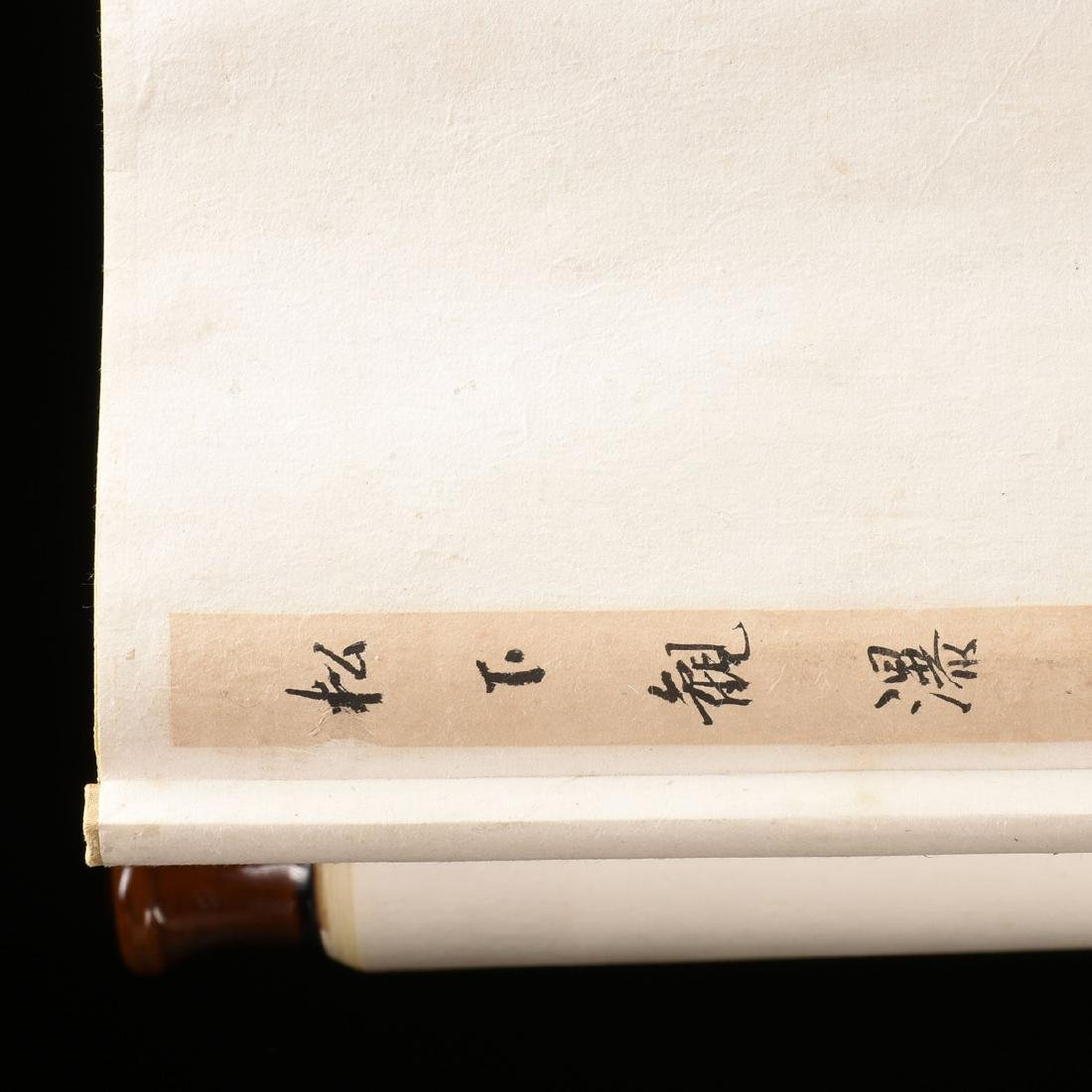 A JAPANESE KANO SCHOOL WATERCOLOR ON SILK SCROLL, - 9