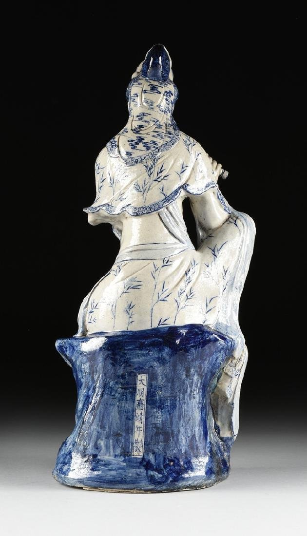 A MING DYNASTY (1368-1644) STYLE BLUE AND WHITE - 10