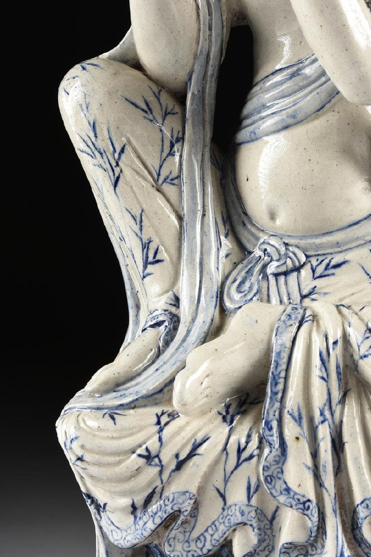 A MING DYNASTY (1368-1644) STYLE BLUE AND WHITE - 4