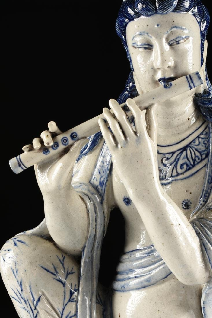 A MING DYNASTY (1368-1644) STYLE BLUE AND WHITE - 7