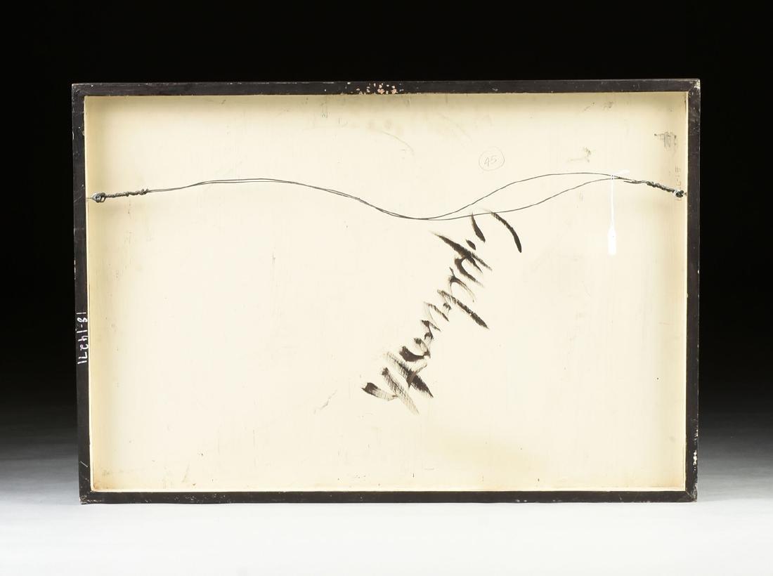 CHARLES PEBWORTH (American/Texas b. 1926) A SCULPTURE, - 6