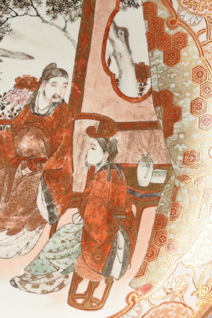 A JAPANESE KUTANI EIRAKU STYLE PARCEL GILT PAINTED - 4
