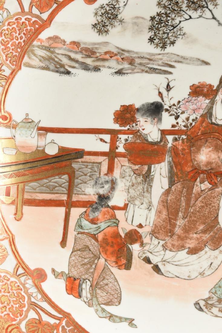 A JAPANESE KUTANI EIRAKU STYLE PARCEL GILT PAINTED - 5
