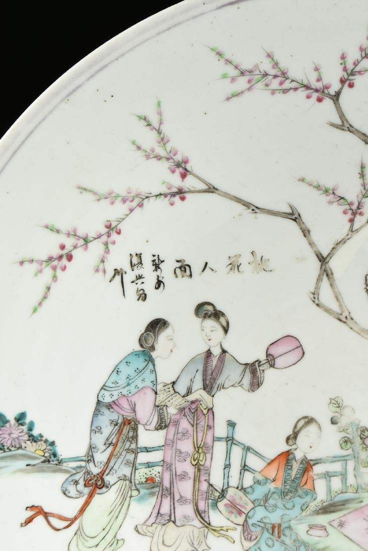 A CHINESE EXPORT FAMILLE ROSE PORCELAIN CHARGER, - 3