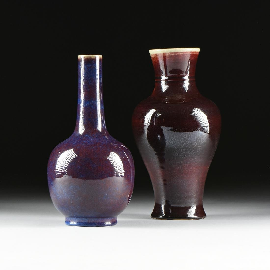 TWO CHINESE SLIP GLAZED PORCELAIN VASES, POSSIBLY LATE