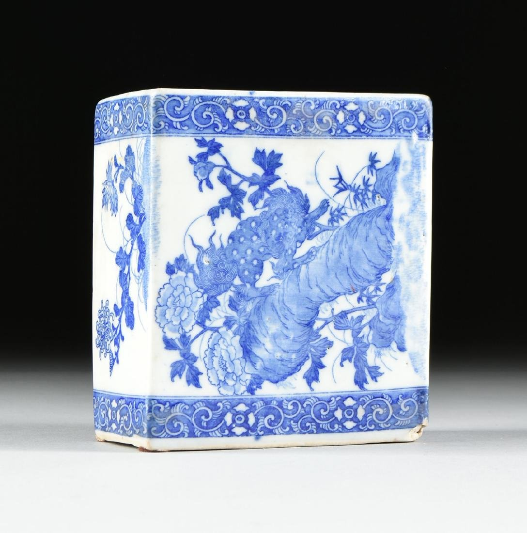 A GROUP OF TWO BLUE AND WHITE PORCELAIN OPIUM PILLOWS, - 3