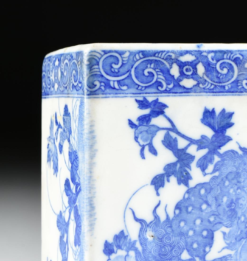 A GROUP OF TWO BLUE AND WHITE PORCELAIN OPIUM PILLOWS, - 6