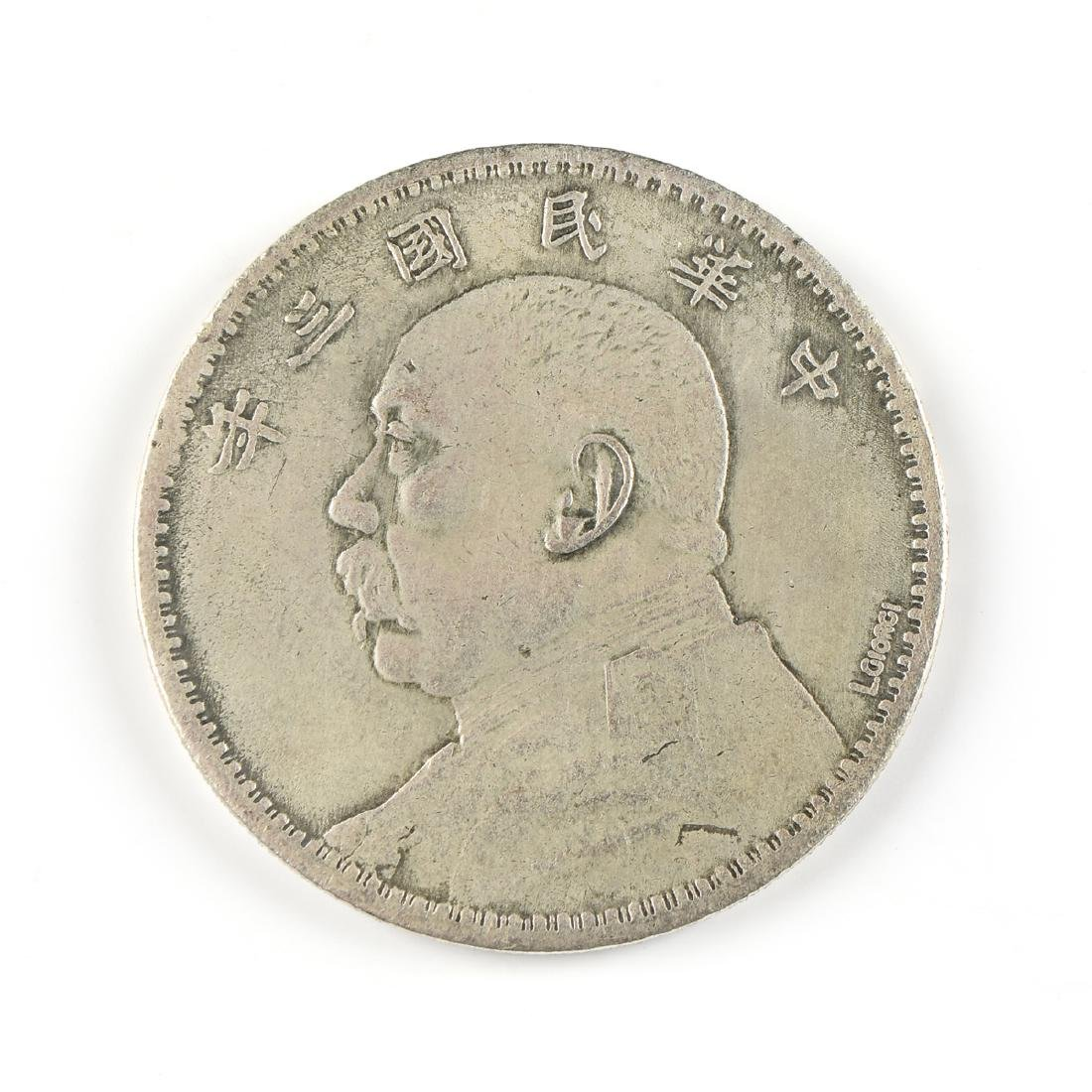 A CHINESE REPUBLIC PERIOD YUAN SHI KAI SILVER DOLLAR,
