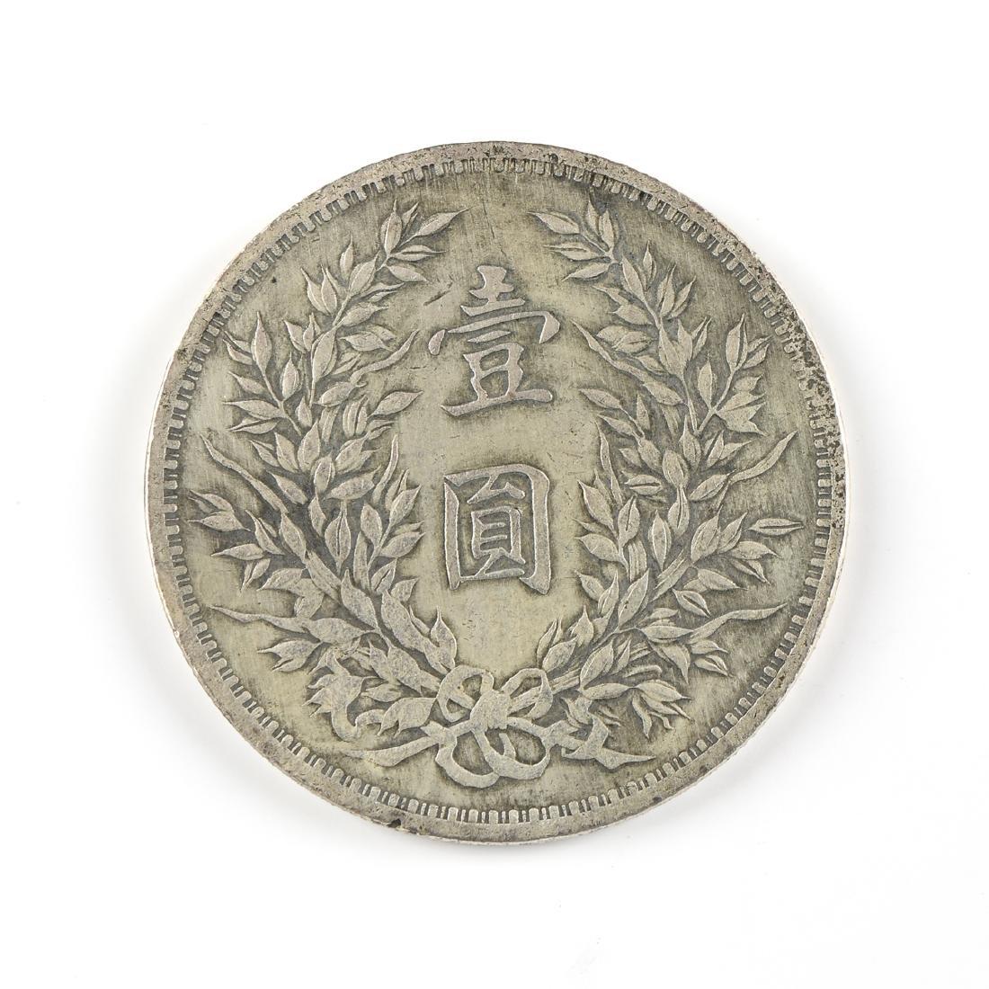 A CHINESE REPUBLIC PERIOD YUAN SHI KAI SILVER DOLLAR, - 2