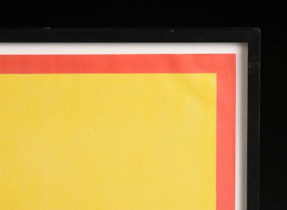 """AN OP ART STYLE SILKSCREEN PRINT, """"Descending Stairs,"""" - 4"""