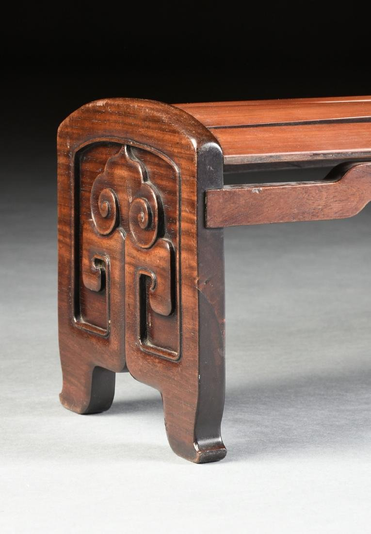 A CHINESE BAMBOO AND CARVED WOOD FOOT STOOL, 20TH - 2