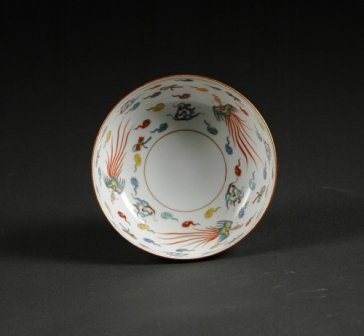 3: A CHINESE ENAMELED BOWL of tapered form, the interio