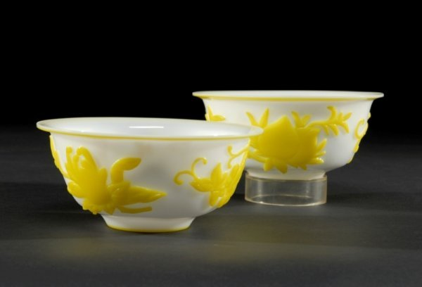 21: A PAIR OF IMPERIAL YELLOW PEKING GLASS BOWLS,  each