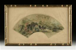 A CHINESE POEM AND FALL LANDSCAPE PAINTED HAND FAN
