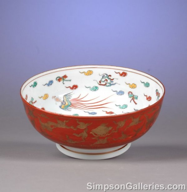 1006: A CHINESE ENAMELED BOWL of tapered form, the inte