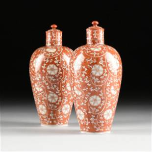 A PAIR OF CONTINENTAL KUTANI STYLE PORCELAIN LIDDED