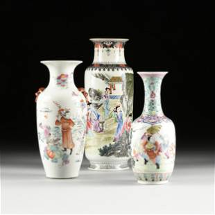 A GROUP OF THREE CHINESE FAMILLE ROSE ENAMELED