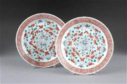 289 A PAIR OF CHINESE FAMILLE ROSE PORCELAIN PLATES Q