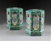 292: A PAIR OF VINTAGE CHINESE FAMILLE VERTE PORCELAIN