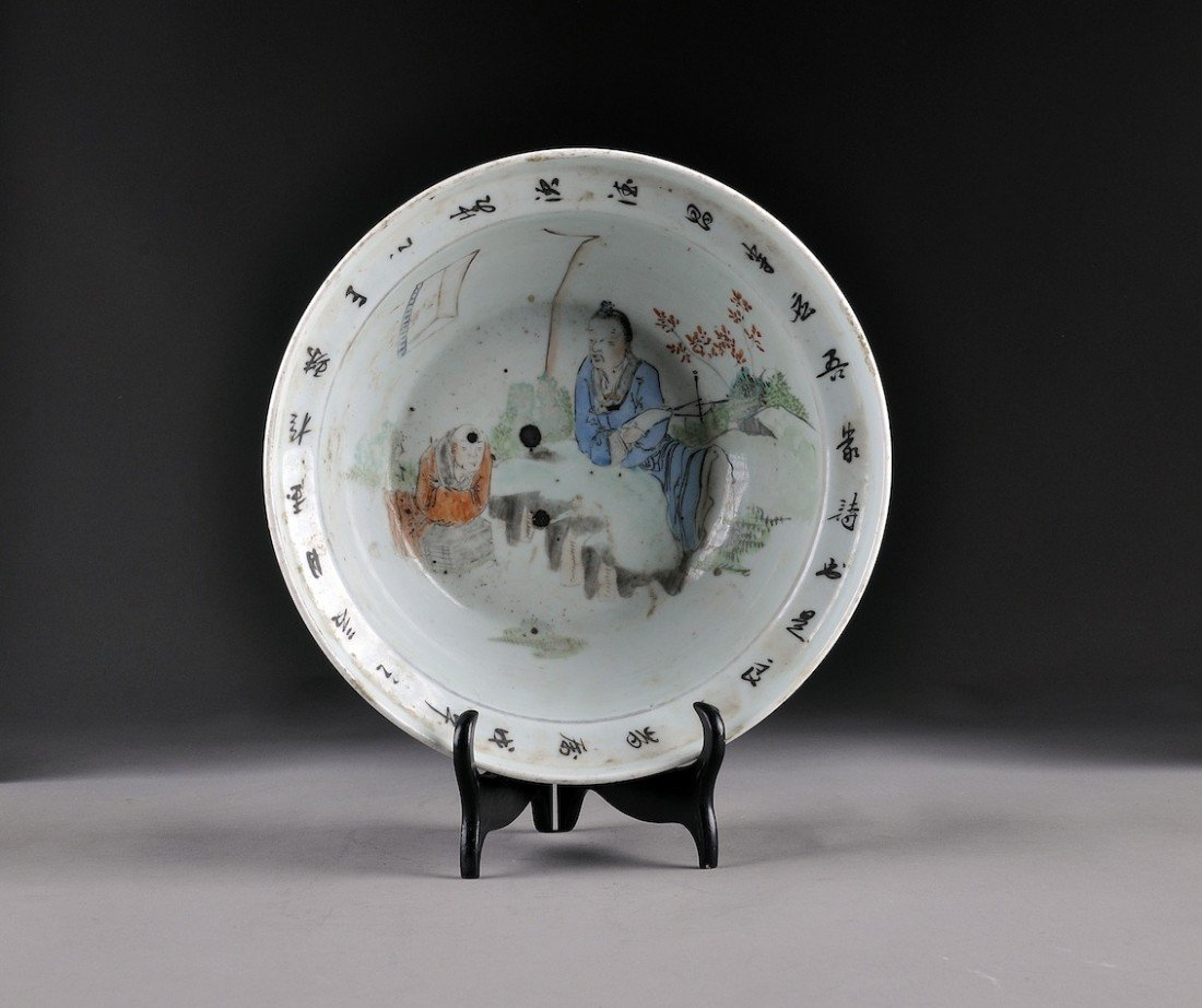 2: A VINTAGE CHINESE FAMILLE ROSE PORCELAIN BASIN, SECO
