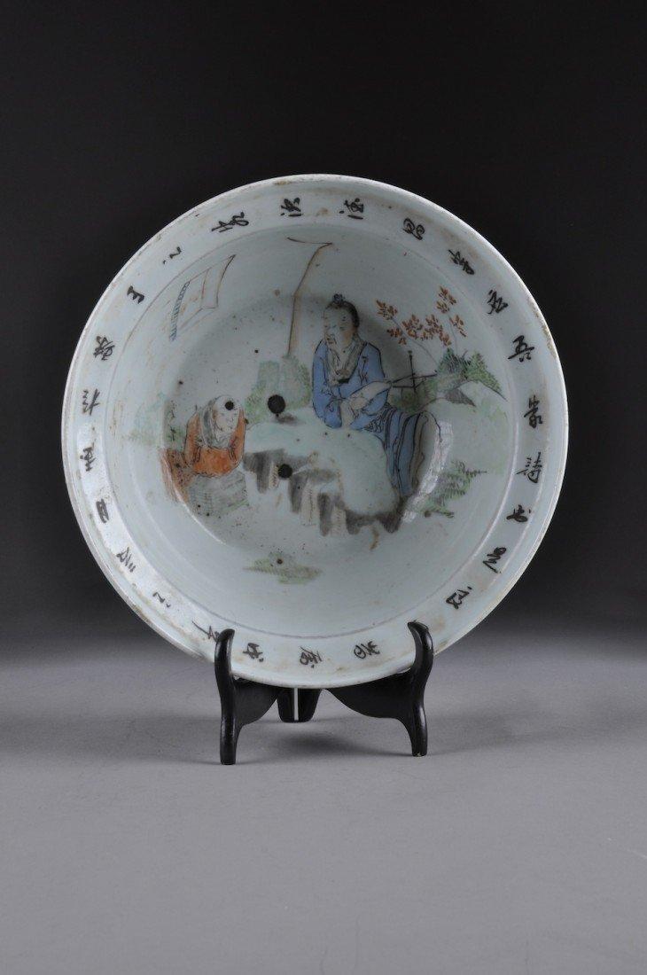 2: A VINTAGE CHINESE FAMILLE ROSE PORCELAIN BASIN, SECO - 2