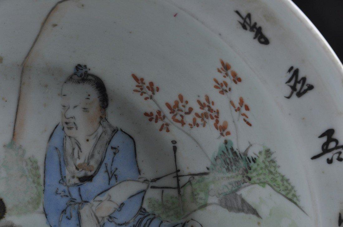 2: A VINTAGE CHINESE FAMILLE ROSE PORCELAIN BASIN, SECO - 3