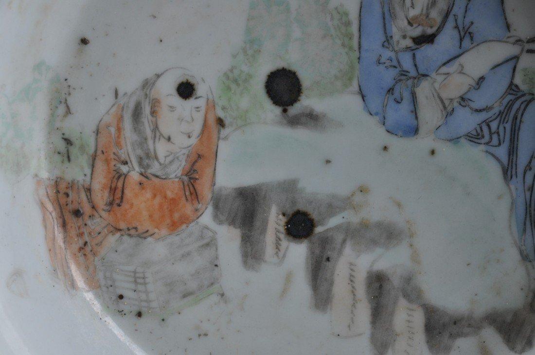 2: A VINTAGE CHINESE FAMILLE ROSE PORCELAIN BASIN, SECO - 5