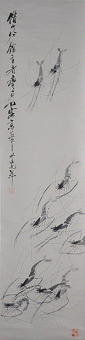 175: A VINTAGE CHINESE WATERCOLOR SCROLL, SIGNED, CIRCA