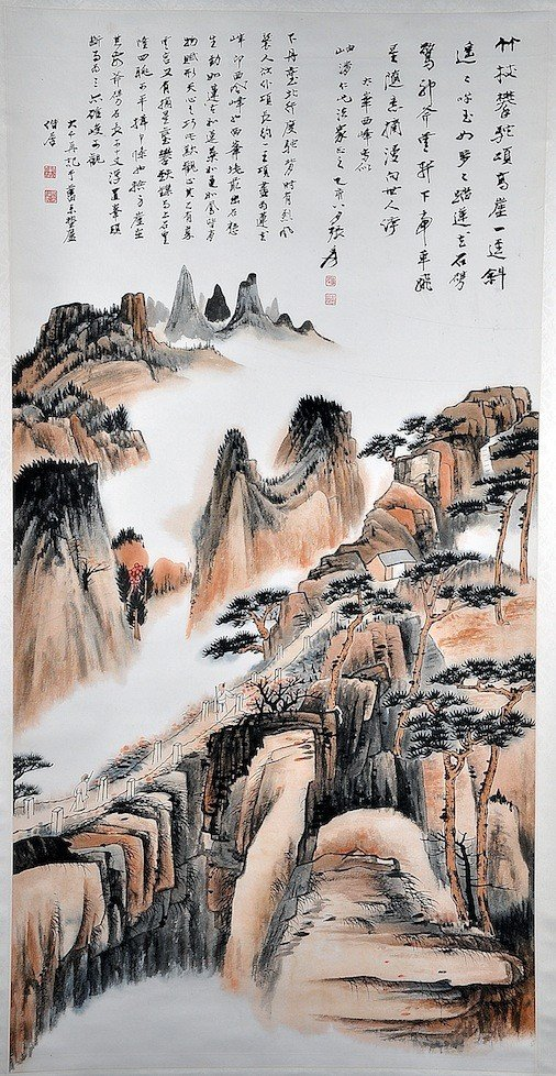 207: A VINTAGE CHINESE WATERCOLOR SCROLL PAINTING, CIRC
