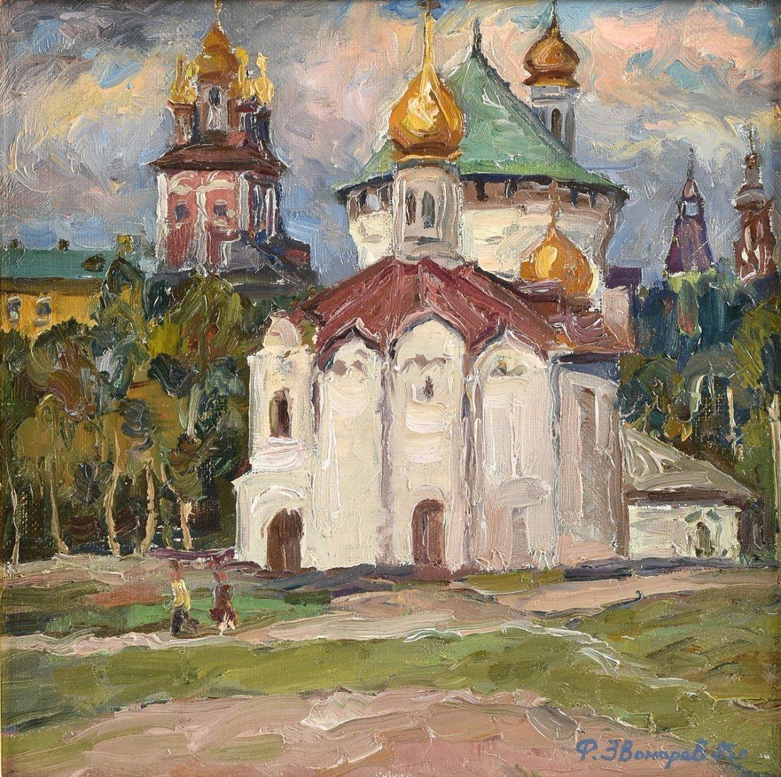 FYODOR ZVONAREV (Russian b. 1929) A PAINTING,