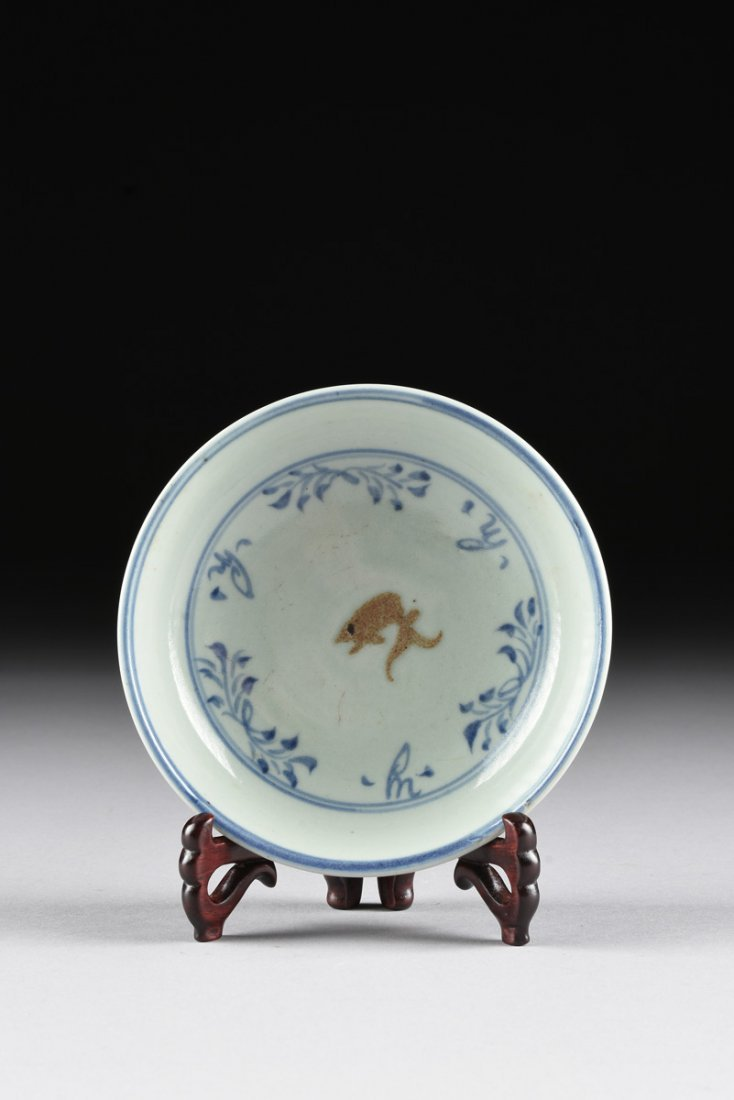 A CHINESE SMALL BARB RIMMED CELADON DISH, TOGETHER WITH - 5