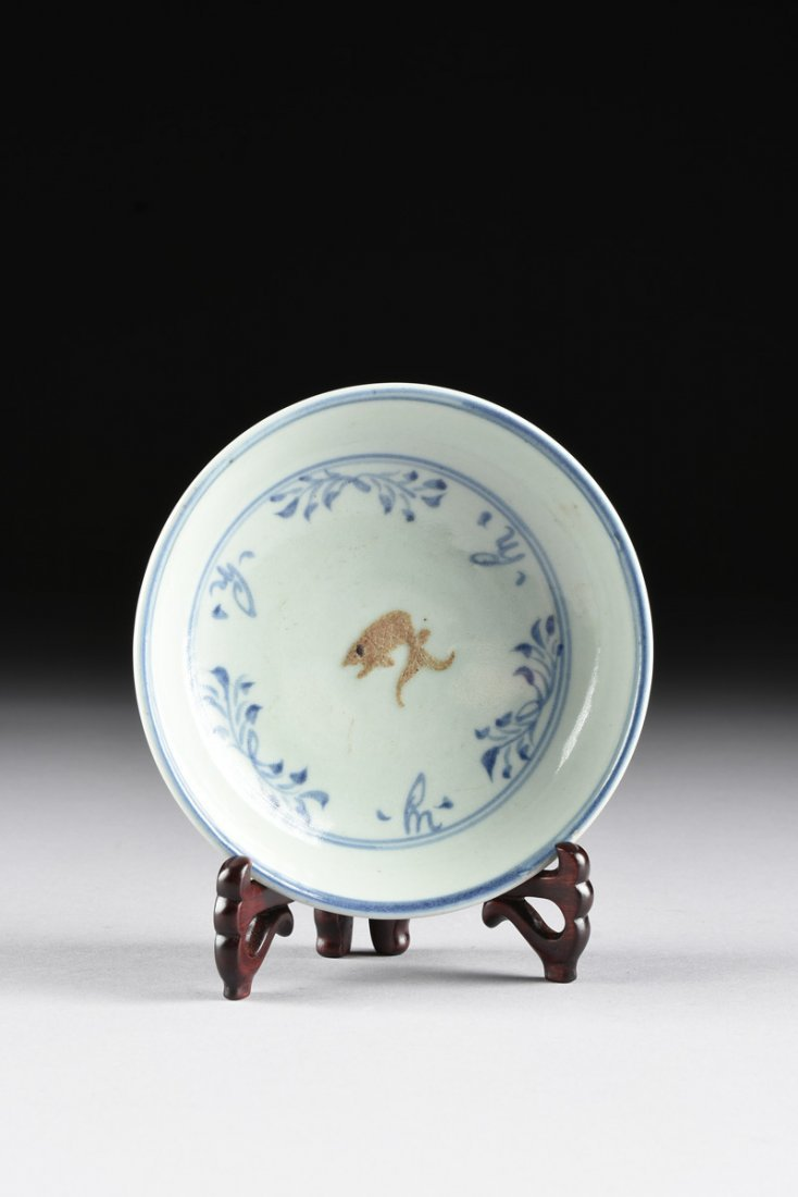 A CHINESE SMALL BARB RIMMED CELADON DISH, TOGETHER WITH - 6
