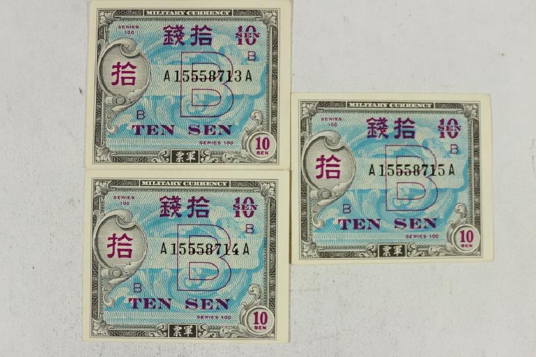 3-1945 JAPAN 10 SEN MILITARY CURRENCY