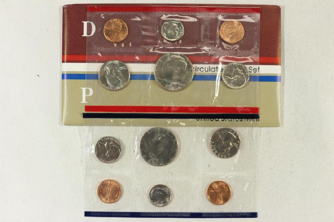 1984 US MINT SET (UNC) P/D (WITH ENVELOPE)