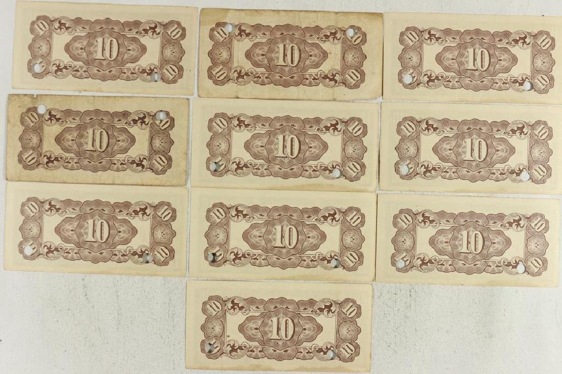 10 PIECES OF WWII JAPANESE GOVERNMENT 10 CENTAVOS - 2