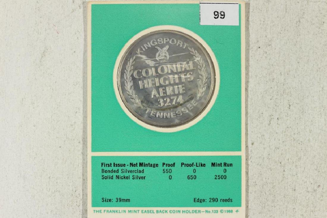 COLONIAL HEIGHTS AERIE COMMEMORATIVE COIN MEDAL - 2