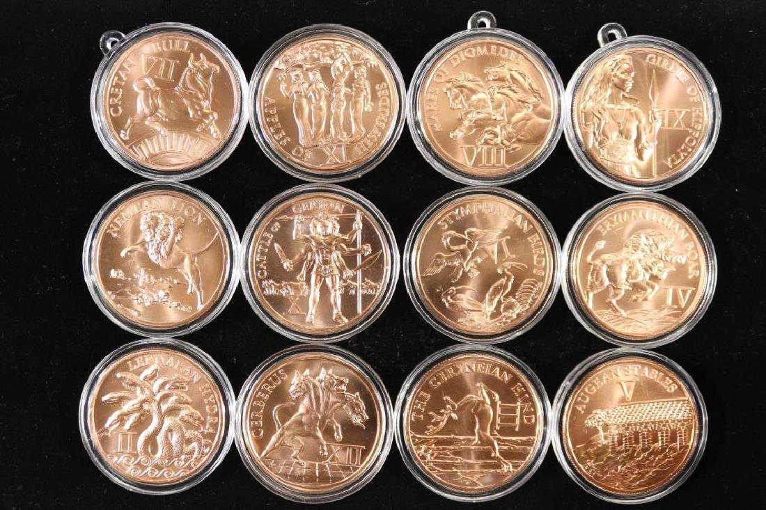 THE 12 LABORS OF HERCULES COPPER ROUNDS