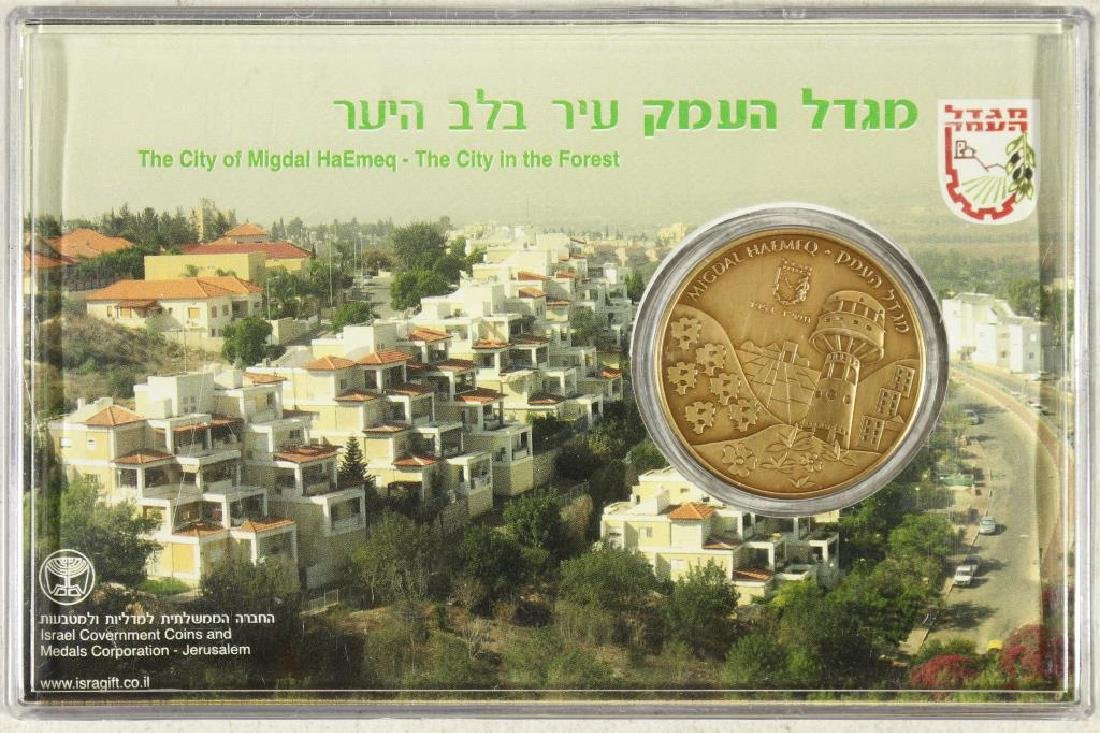 """ISRAEL 1 1/2"""" BRONZE MEDAL THE CITY OF MIGDAL"""