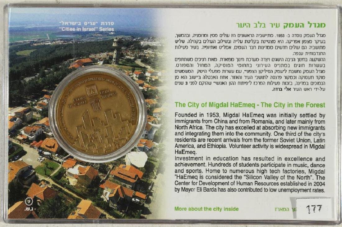 """ISRAEL 1 1/2"""" BRONZE MEDAL THE CITY OF MIGDAL - 2"""
