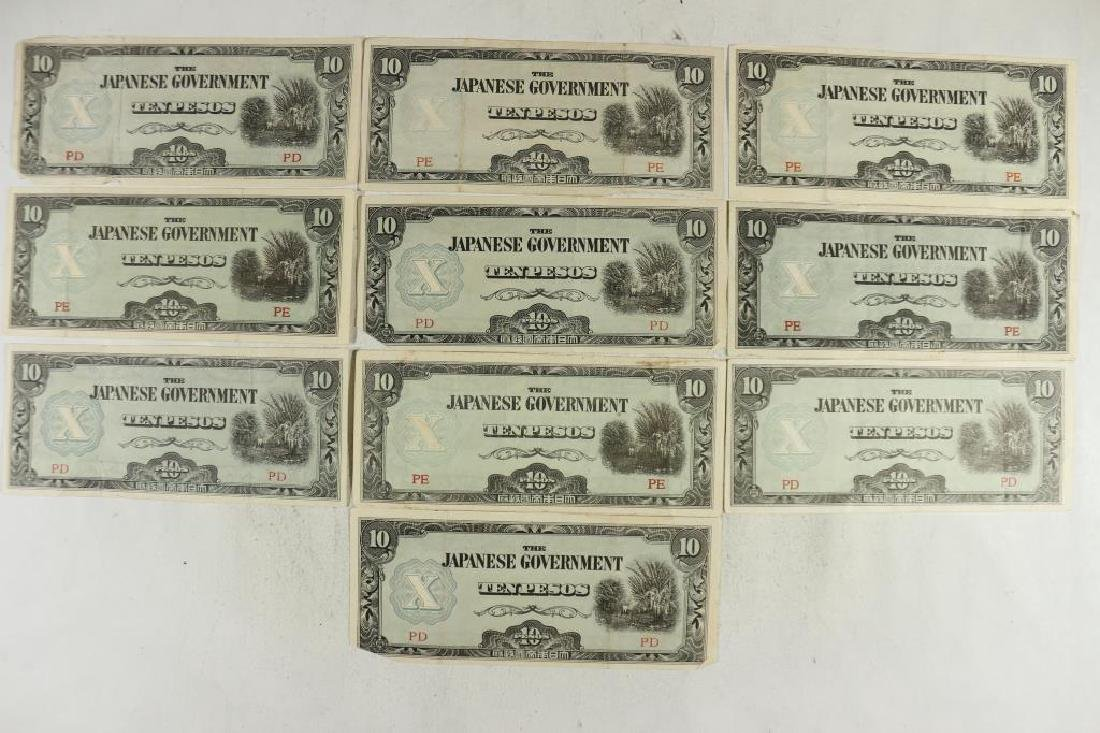 10 PIECES OF WWII JAPANESE GOVERNMENT 10 PESOS