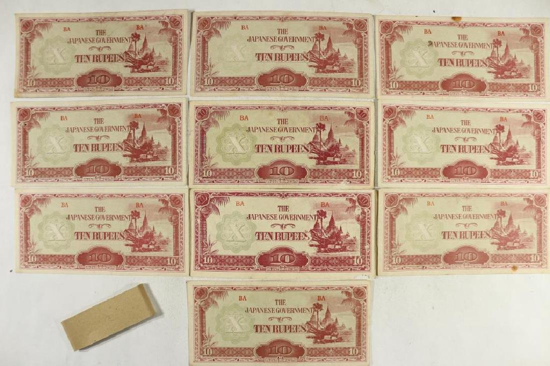 10-WWII JAPANESE GOVERNMENT 10 RUPEES UNC WITH