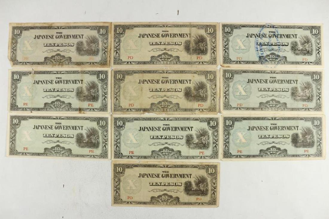 10-WWII JAPANESE GOVERNMENT 10 RUPEES INVASION