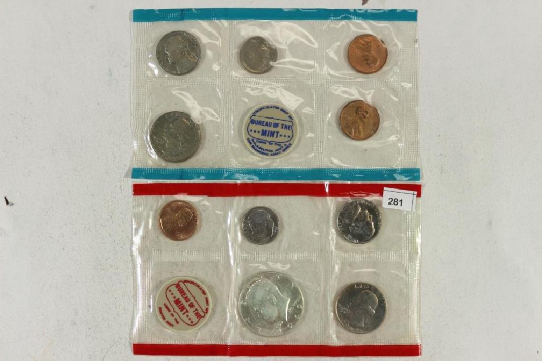 1969 US MINT SET (UNC) P/D/S (WITH NO ENVELOPE)