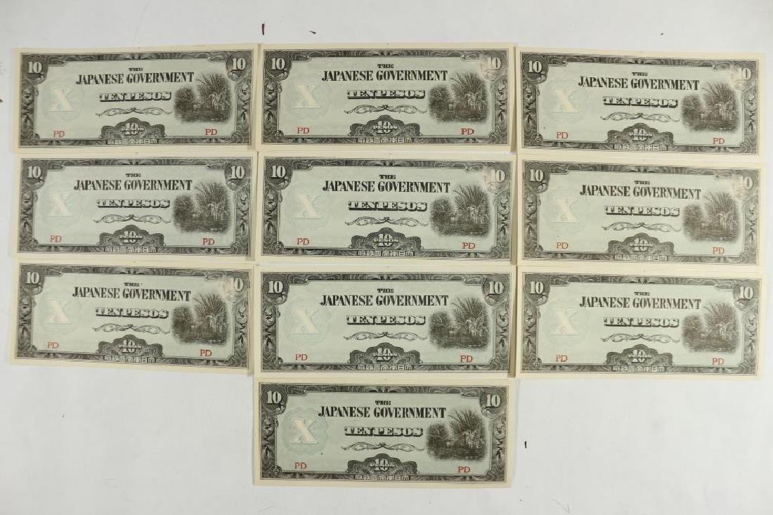 10-WWII JAPANESE GOVERNMENT 10 PESOS INVASION