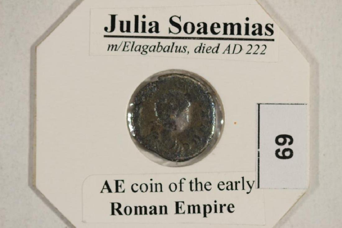 JULIA SOUEMIAS M/ELAGABALUS DIED 222 A.D. ANCIENT - 3