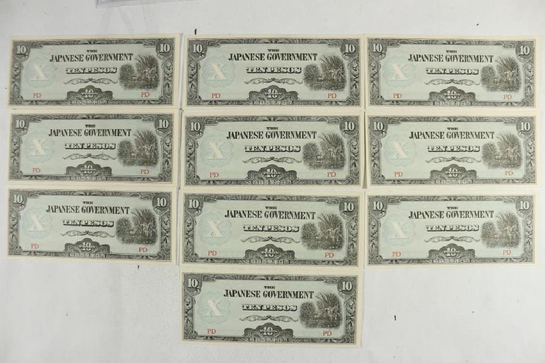 10 WWII JAPANESE GOVERNMENT PHILIPPINES INVASION