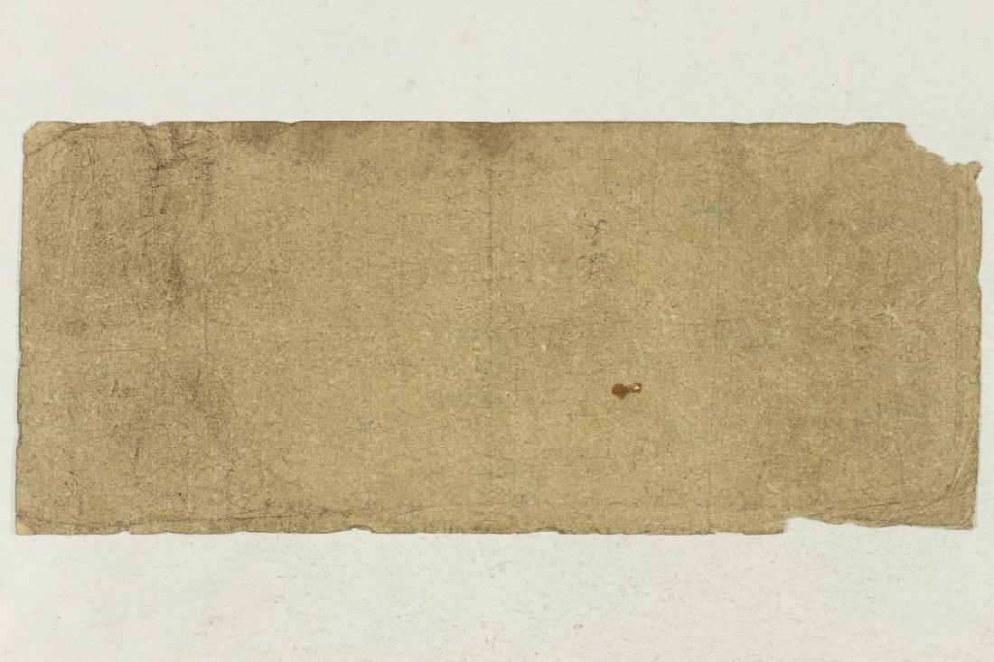 1860 FARMERS AND MECHANICS BANK, SAVANAH - 2