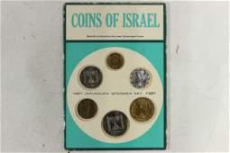 1967 COINS OF ISRAEL JERUSALEM SPECIMEN SET