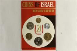 1969 ISRAEL JERUSALEM SPECIMEN SET
