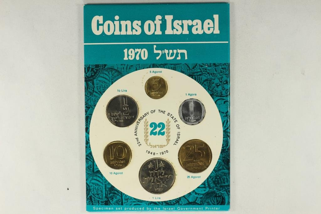 1970 JERUSALEM SPECIMEN SET